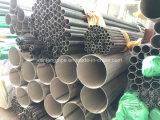 韓国の顧客のステンレス鋼の溶接された管