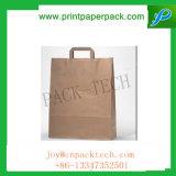 Reciclar la bolsa de papel modificada para requisitos particulares portador cómodo de Kraft de la manera de Eco con la maneta larga