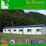 작업장 /Cheap 지진 저항 집을%s 또는 태풍 집 Prefabricated 절연제 집에 대하여 조립식 강철 구조물 집
