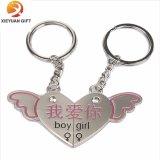 恋人のための卸し売り中心の金属Keychain中国製