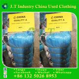 クリーム色の高水準の品質によって使用される着る女性急に綿のズボン