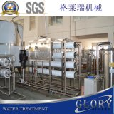 Trattamento delle acque del sistema del RO dell'impianto di per il trattamento dell'acqua