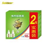 Goldeerのブランドの電気カのキラー液体/電気反カの液体