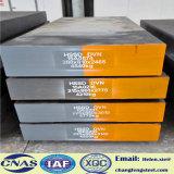 plaque en acier du moulage 1.3247/M42/SKH59 en plastique à grande vitesse