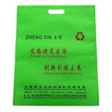 O saco não tecido o mais barato da caixa da tela que faz a máquina Zxl-E700