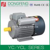 Мотор индукции одиночной фазы серии Yc с вентиляторной системой охлаждения