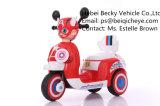 Предыдущая езда Китая функции образования на автомобиле Toys Bike мотоцикла 3 детей колес электрический