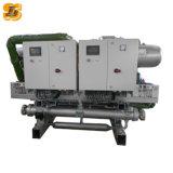 Compressor de parafuso de Refrigeração de Ar Industrial Preço do chiller