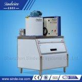 1t de petits flocons automatique machine à glaçons Flake Machine à glace pour les pêches