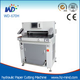 El papel de la máquina cortadora hidráulica (WD-670H)