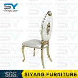 椅子の宴会の食堂の椅子の白い結婚式の椅子を食事する家具