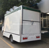 6つの車輪のファースト・フードの販売のトラックのDongfengの可動装置の台所