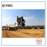 Segunda mano estación de mezcla de procesamiento por lotes por lotes del asfalto obligatorio intermitente de 120 t/h