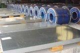主で高い冷却装置背部および側面パネルのための亜鉛によって電流を通される鋼板の金属
