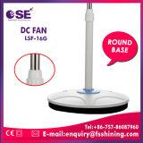 Alta calidad ventilador recargable de la C.C. de 16 pulgadas (LSF-16G)