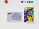 Issi 4439 kontaktlose Chipkarte 1k