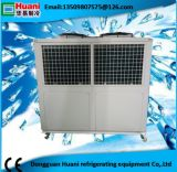 De dubbele Gekoelde Harder van de Schroef van de Industrie van het Systeem van de Compressor Lucht
