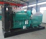 販売のための中国10kwのディーゼル発電機