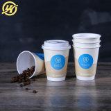 Одноразовые двойные стенки кофе чашку бумаги с крышкой