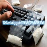 Beste Qualitätsergänzungs-natürliches Ethylmaltol CAS 4940-11-8