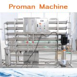 La fibra de vidrio Máquina de purificación de agua de osmosis inversa para agua potable