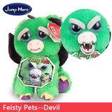 Склочный медведь игрушек заполненный плюшем поворачивает склочный плюш любимчиков Toys с выжимкой