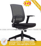 현대 Swivel Computer Staff Worksation School Office Chair (HX-8NC1024)