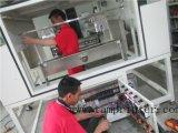 aushärtende UVmaschine der Autoteil-3D für UVlack-Tinten-Lack-Harz