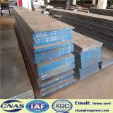 合金熱い作業型の鋼鉄1.2344のための鋼鉄