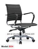 Büro-Ineinander greifen-Schwenker-Eisen-Computer-Manager-Stuhl (PE-B55)