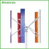 100W Mini weg von der Rasterfeld-Wind-Generator-/Wind-Turbine-/Wind-Energien-Energie