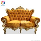 Armrestが付いている高貴なDouble Sofa Solid Wooden王の女王のソファー