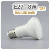 熱い販売アルミニウムプラスチックハウジング15W E27 R80 LEDの球根