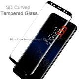 2017 caixa da impressão digital do protetor novo da tela do vidro Tempered de tampa cheia de 3D 0.33mm anti amigável para Samsung S8/S8 mais