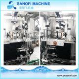 Machine à étiquettes de bouteille de PVC de chemise complètement automatique matérielle de rétrécissement