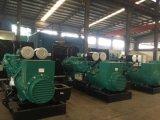 1500kVA Cummins Reserve1675kva Cummins Reservebewertungs-Energie des Dieselgenerator-