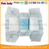 도매 아기 기저귀는 중국에 Breathable 처분할 수 있는 기저귀이라고 상표를 붙인다