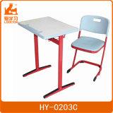 حديثة ونمو [كمبتيتيف بريس] وحيد طاولة وكرسي تثبيت لأنّ جامعة مدرسة