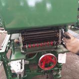 Máquina de tecelagem do Rapier de Hyr747-R260t