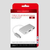 USB3.0+HDMI+Type-C女性のMultiportの充電器のアダプターへのUSB3.1タイプC