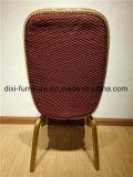 도매 금속 유연한 뒤 의자 또는 호텔 연회 의자 공장 직매