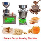 機械を作る小型自動カシューのバター