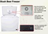 맥주 냉장고