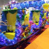 El parque de diversiones al aire libre de los anillos de doble suspensión Shuttle mini montaña rusa de lujo en venta