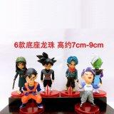 Directa de Fábrica de juguetes de cartón de Anime 6pzas Acción figura de PVC Diseño de caja de embalaje de juguete Bola de Dragón