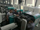 Haijiangの工場からの2つのカラーInejctionの成形機