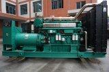 Standard elettrico del gruppo elettrogeno Genset di potere diesel di Yuchai 165kw Ce/ISO8028/ISO3046