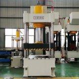 油圧出版物機械を作る80L/100litre手押し車またはトロリー皿