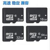 Kategorie 12 der Qualitäts-bewegliche Karten-32GB 64GB 128GB Ableiter-Karten mit der vollen Kapazität für Sport-Kamera-Videokamera