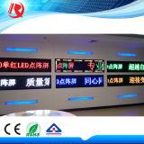 Для использования вне помещений P10 красный светодиодный индикатор модуля знак светодиодный дисплей модуль входа
